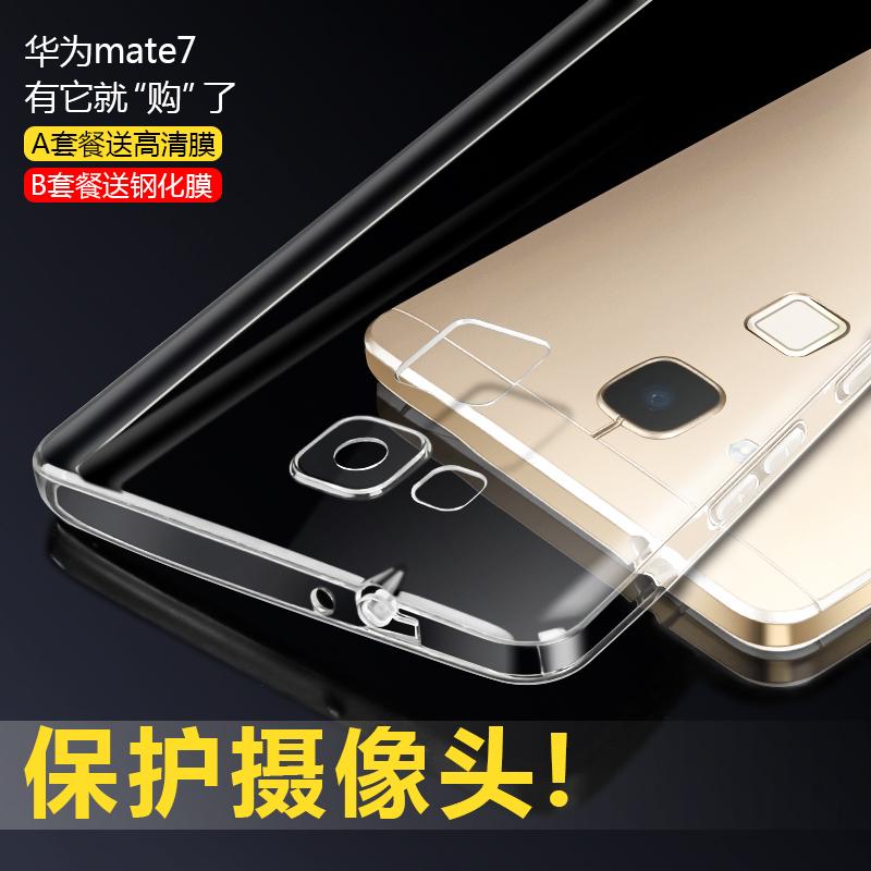 华为mate8手机壳女款透明MT8手机套MATE8保护壳水钻奢华外壳新潮