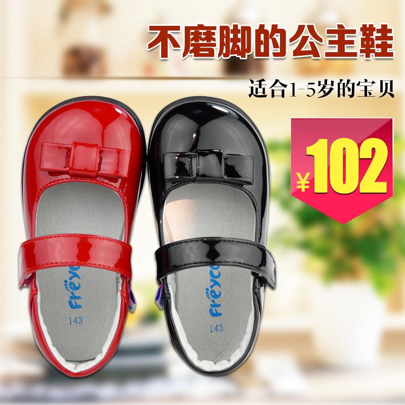 童鞋男童皮鞋2015春秋新款真皮儿童黑皮鞋4-8-12岁表演出英伦单鞋
