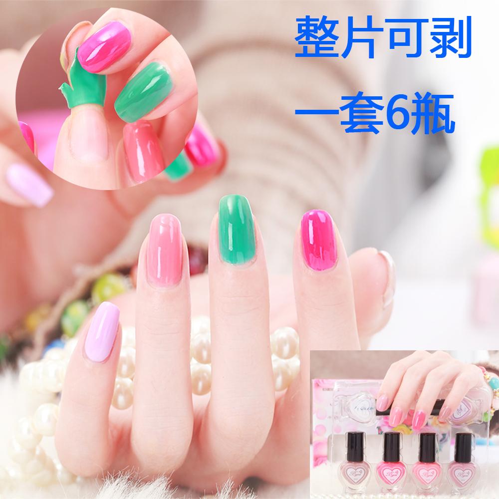 USD 16.62] bgirl water-based skin-stripping nail polish non-toxic ...