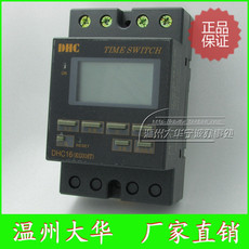 Таймер Wenzhou Dahua DHC DHC16-1a KG316T