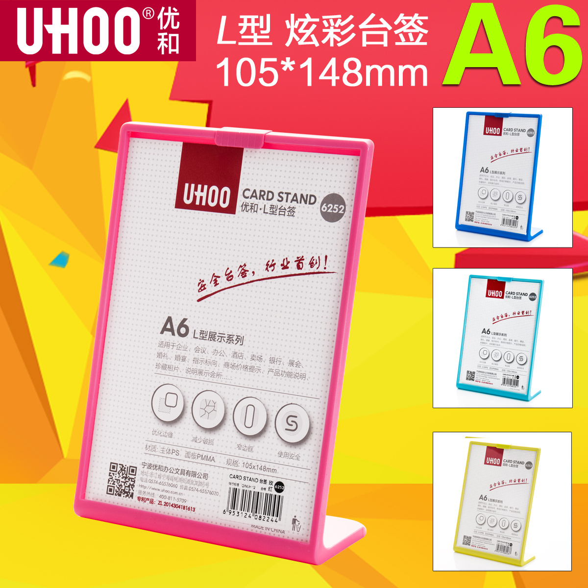 Taiwan sign card restaurant hotel drinks price tag custom price tag menu display card two dimensional code price stickers placed taiwan