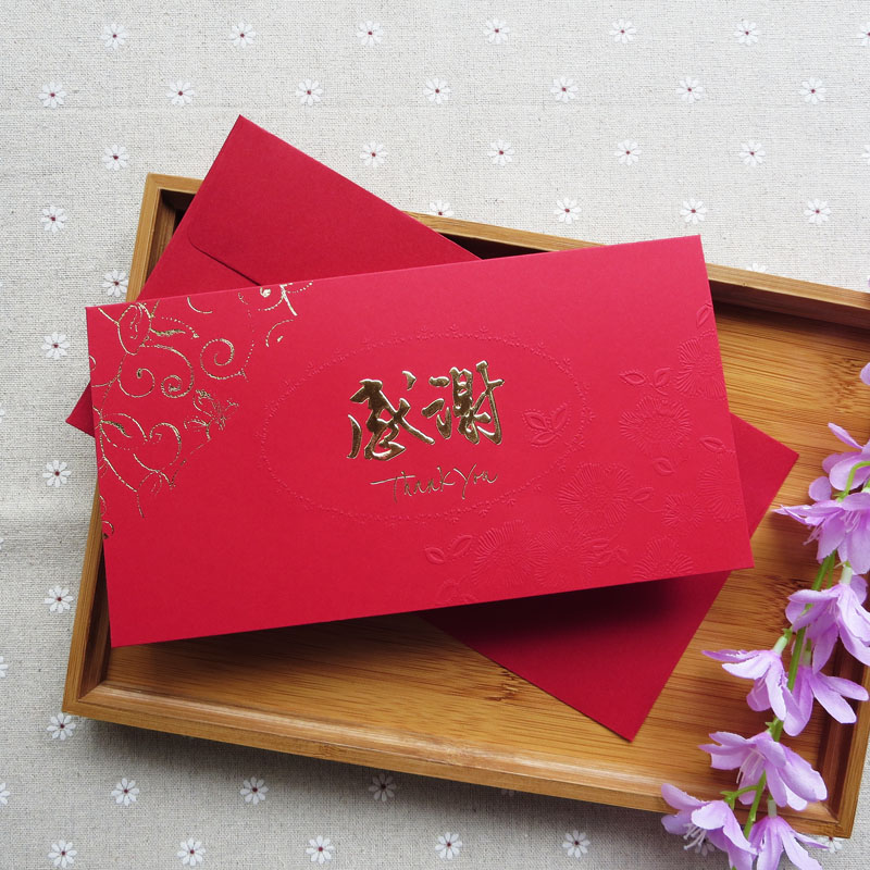 Usd 442 bronzing business thanks greeting card print custom inner bronzing business thanks greeting card print custom inner page gift message horizontal paragraph red envelope new m4hsunfo
