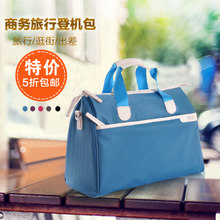 Large-capacity travel bag short distance dry and wet separation fitness tote bag women's single shoulder small lightweight canvas luggage bag