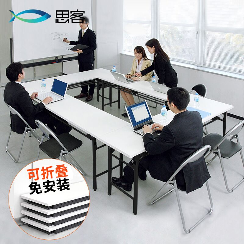 Sike staff training table folding bar table simple meeting table simple puter Desk modern simple long For Your Home - Minimalist folding bar table Photo