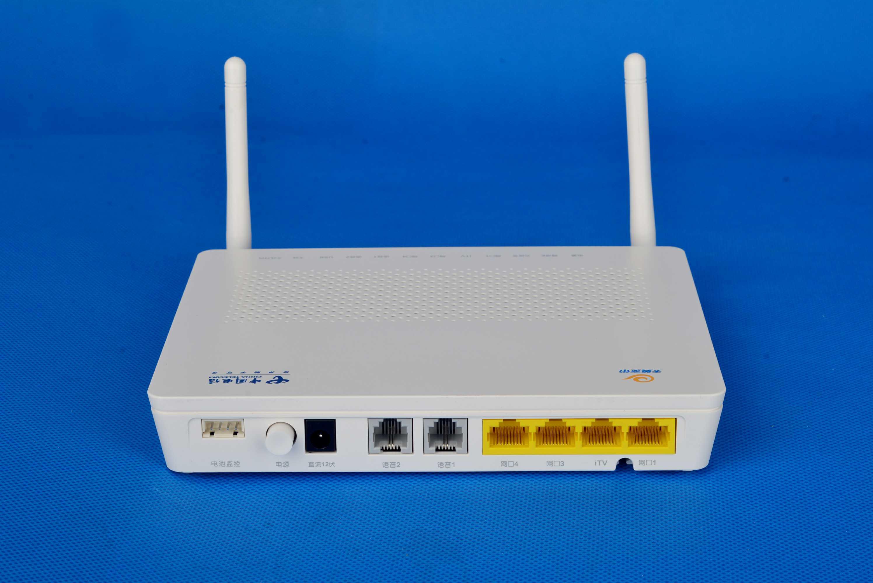 ADSL модем Huawei  HG8245C2 HG8245H GPON/EPON WIFI