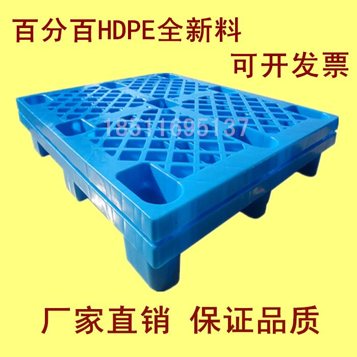 Tấm nhựa pallet xe nâng bảng mat mat chống ẩm bảng lưới tấm pallet pallet hàng hóa kệ lưu trữ mat bảng bảng thẻ - Kệ / Tủ trưng bày