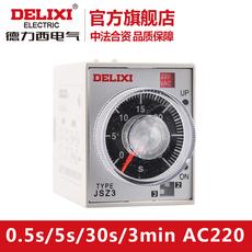 Реле с выдержкой времени Delixi electric