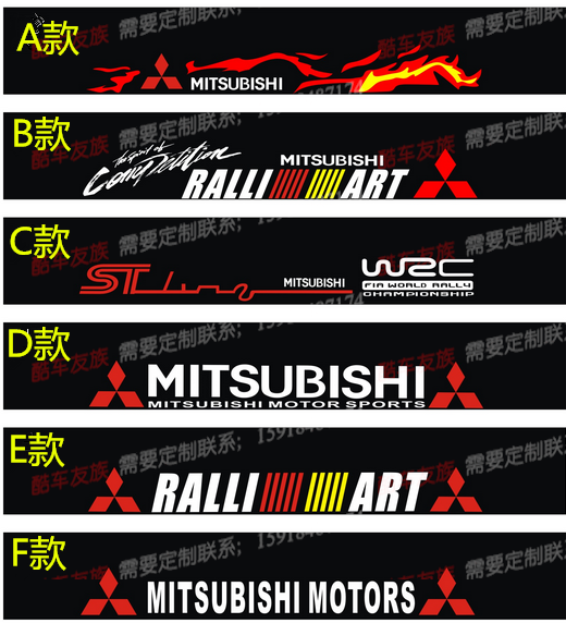 Mitsubishi Front Block Stickers V3 Lingyue Modified Car Stickers God