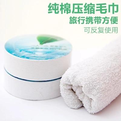 Đồ tạo tác cầm tay cho du lịch và du lịch, khăn dùng một lần cho chuyến công tác, khăn bông dày - Rửa sạch / Chăm sóc vật tư