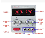 30V5A adjustable DC power supply significantly the number of MS-150-2b years DC power supply protection