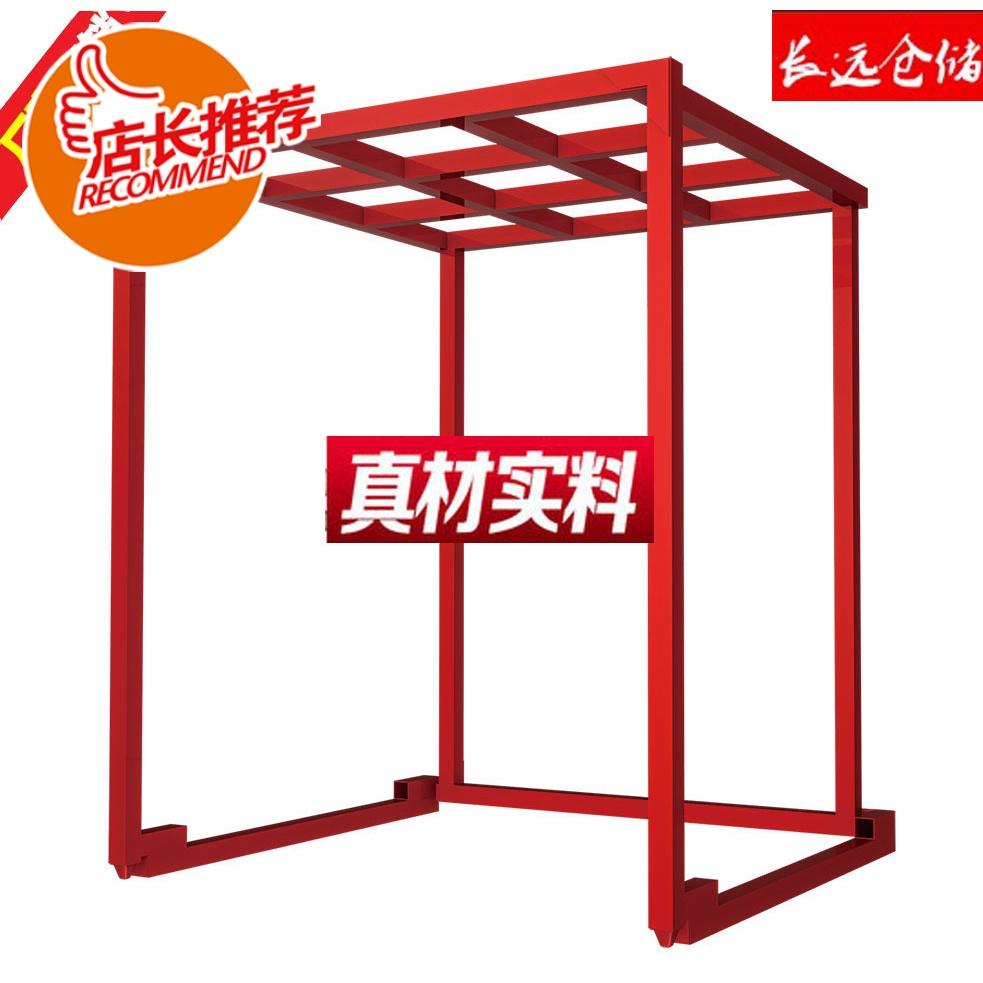 倒置巧固架堆垛架布匹架仓储笼冷库储物架重型置物架物料架子定做
