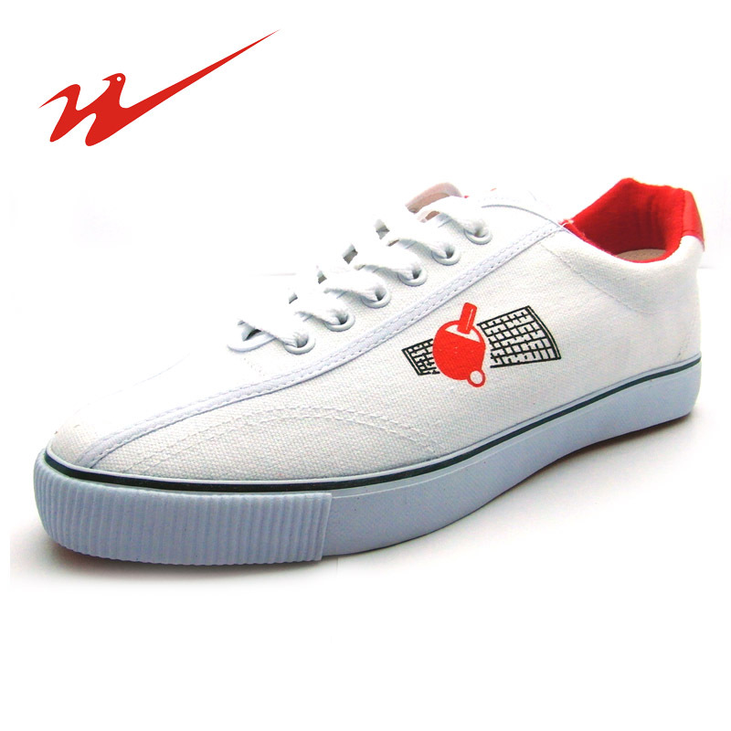 Usd 12 73 Special Qingdao Double Star Table Tennis Shoes