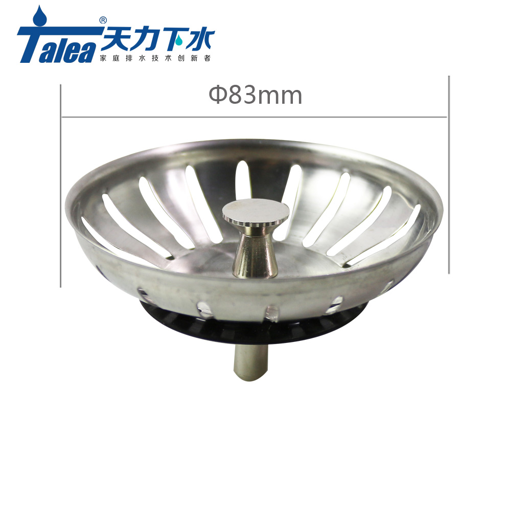 Tianli kitchen sink under the water lid old-fashioned water filter net wash  basin plug accessories QS154C003