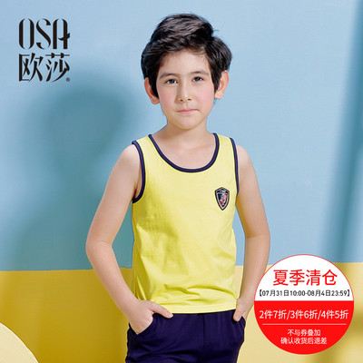 [Fold] 2017 summer new children's wear cool cool vest male 417B31002