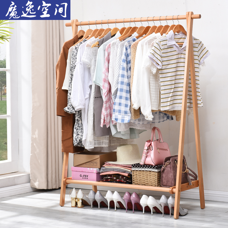 Floor Clothes Rack Hanging Hanger Bedroom Racks Solid Wood Wall Mounted  Shoes And Hats Cabinet