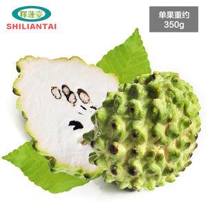 预售 台湾进口释迦 新鲜番荔枝 凤梨释迦果 佛头果 4斤3-5个 顺丰