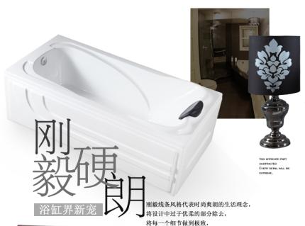 古德铸铁浴缸贵妃缸独立式普通小型浴缸1.4.5.6.7米长搪瓷大浴缸