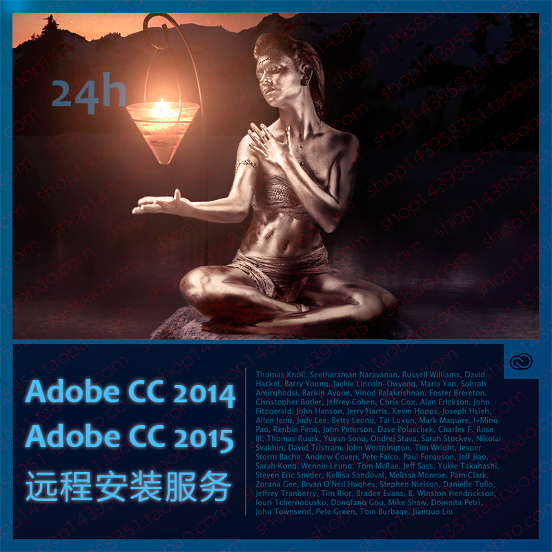 Adobe Master Collection cc2015软件全套Plug-in 含LR/PS/PR/AE