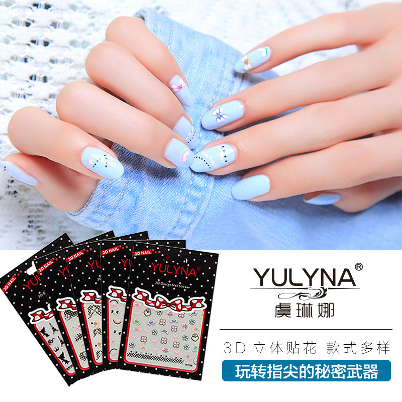 USD 11.44] YULYNA Yu Lina nail stickers manicure decals 3D carved ...
