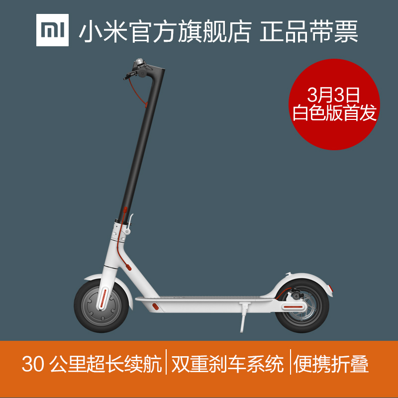 Little Mimi mini portable folding two-wheeled electric scooter adult children electric wheelchair