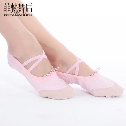 Филиппины брахма танец после рубец кожа танец обувь практика гонг обувной практика обувь ткань обувная женский мягкое дно танец обувной индия обувь сын