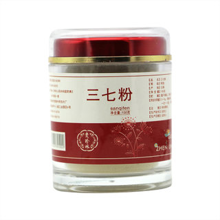 Yunnan Sanqi powder 100g cans authentic non-special wild 37 powder flagship store official website canned easy to carry