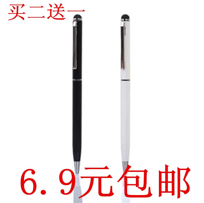 进口布头ipad苹果电容笔手机触屏笔手写笔高精度超细头绘画触控笔