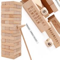 Слой за слоем сложить привлечь строительные блоки геморрой музыка для взрослых головоломка случайный отцовство искренний слова большой риск интерактивный стол тур игрушка высокий
