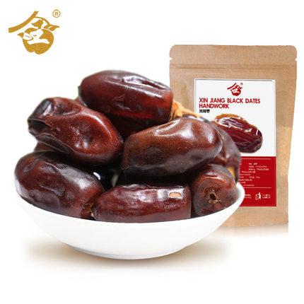 金果王 新疆特产新鲜黑椰枣 500g