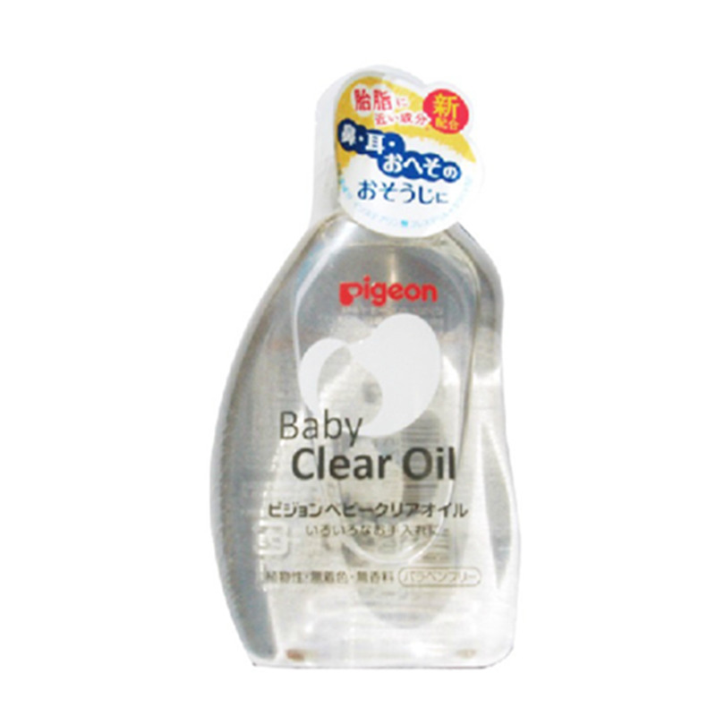日本代购 贝亲纯天然婴儿抚触油润肤油儿童纯植物按摩油80ml 批发