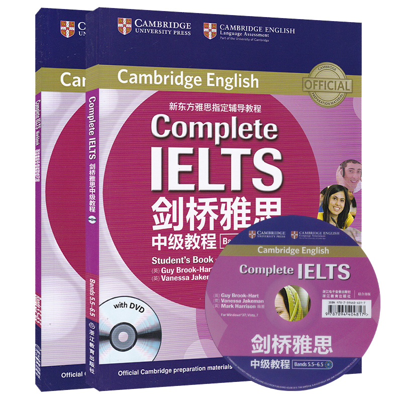 On Course For Ielts Student Book