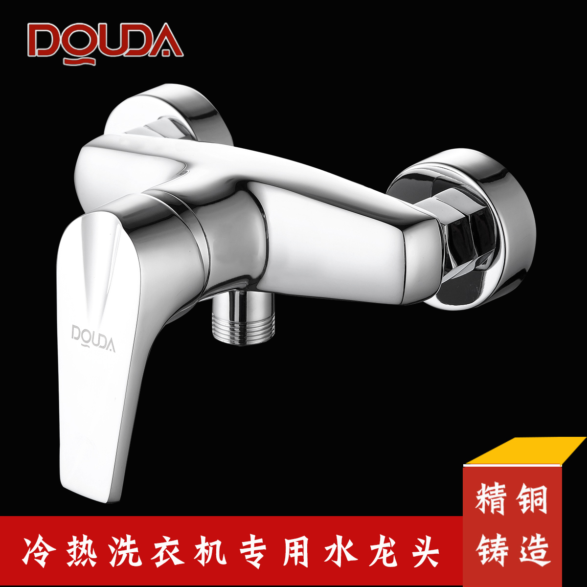 USD 96.63] Di Ouda bathroom hot and cold washing machine copper ...