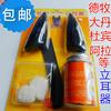 Товары от zhanghaijun508
