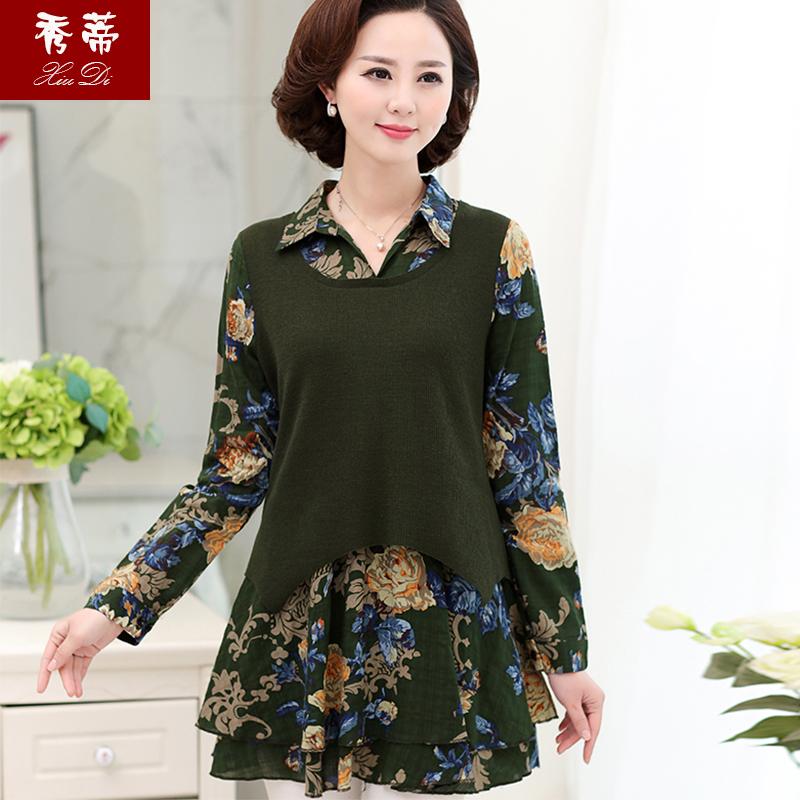 2017春装新款30-35-40岁中年妇女装妈妈装假两件套装职业连衣裙潮