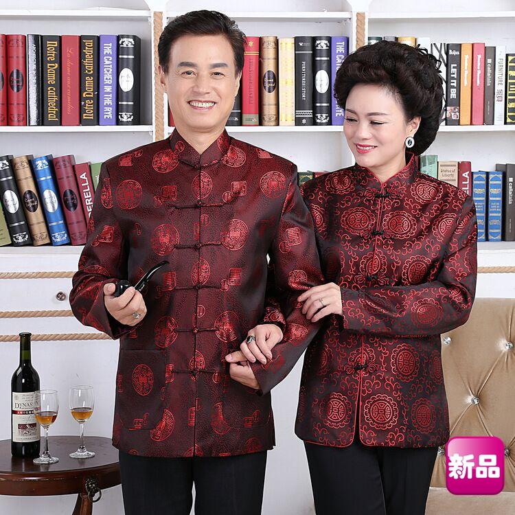 老人春秋季过大寿喜庆服装大红色爷爷奶奶寿宴生日福寿字唐装外套