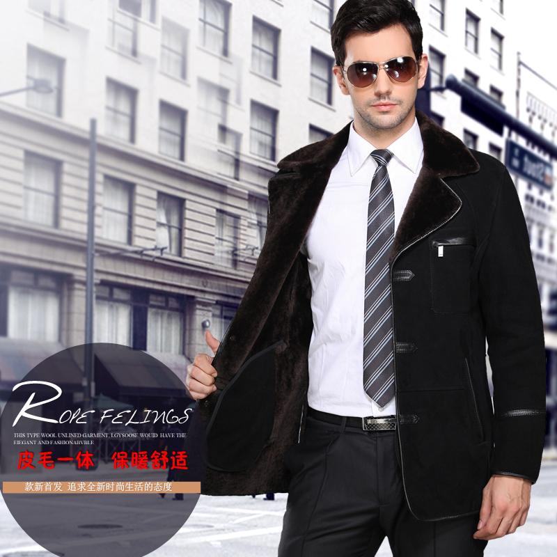 2015秋冬新款七匹狼绵羊皮真皮皮衣男薄款短款翻领皮夹克男士外套