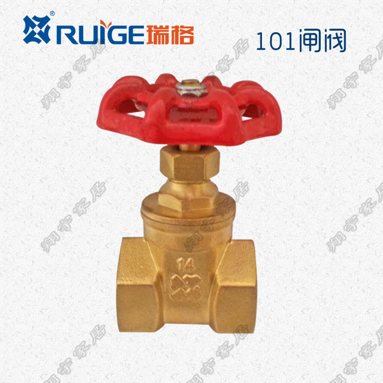 reg101 USD 8.33] Reg 101 brass gate valve all-copper heavy wire inner ...