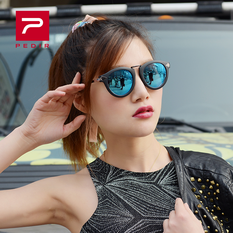 fa7c789c98e Bright moon Pedy sunglasses female trend fashion sunglasses rectangular face  round face glasses reduce UV glasses