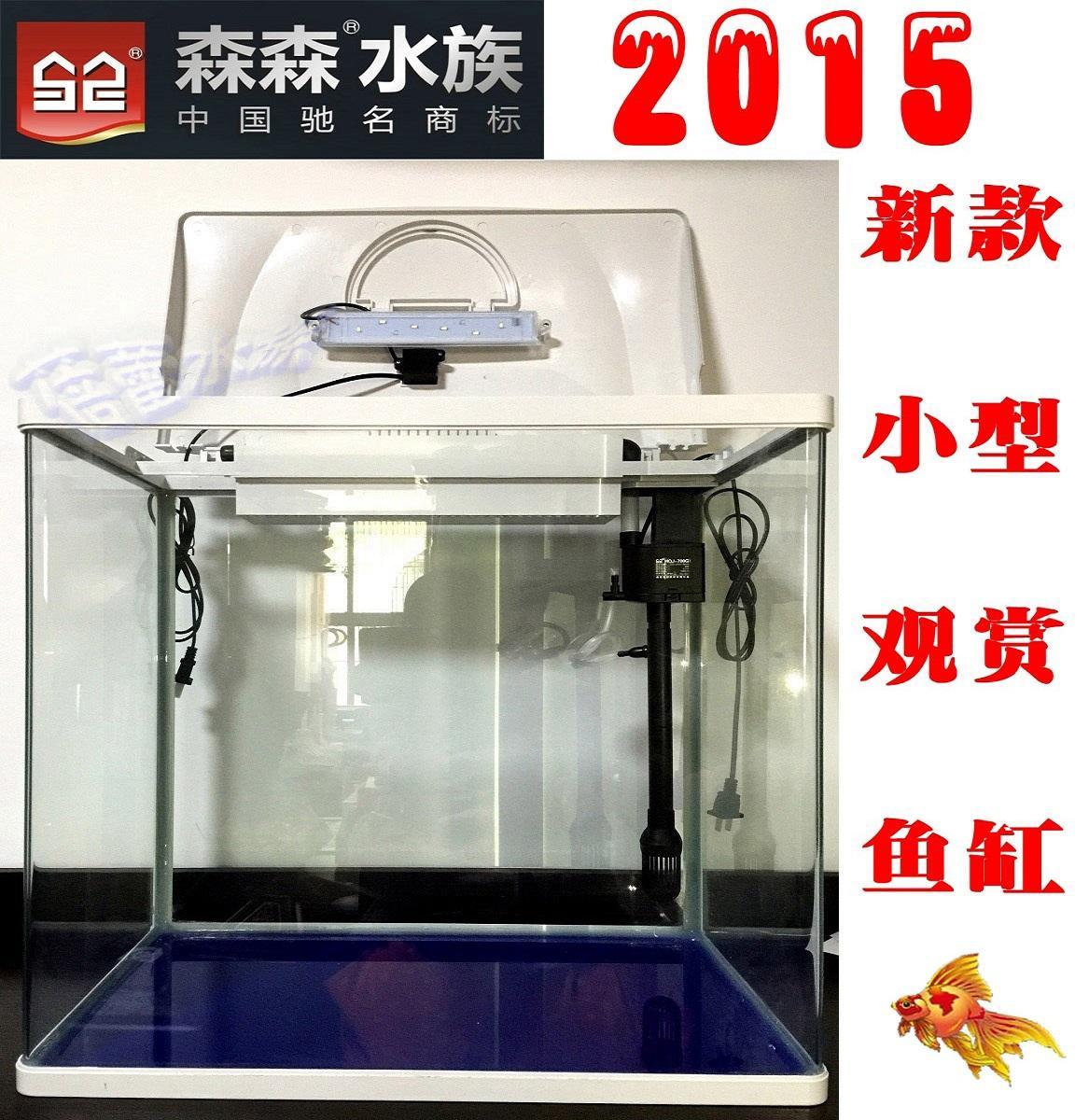 森森新款1.2米1.5米1.8米2米3米玻璃鱼缸水族箱HLGX底过滤龙鱼缸