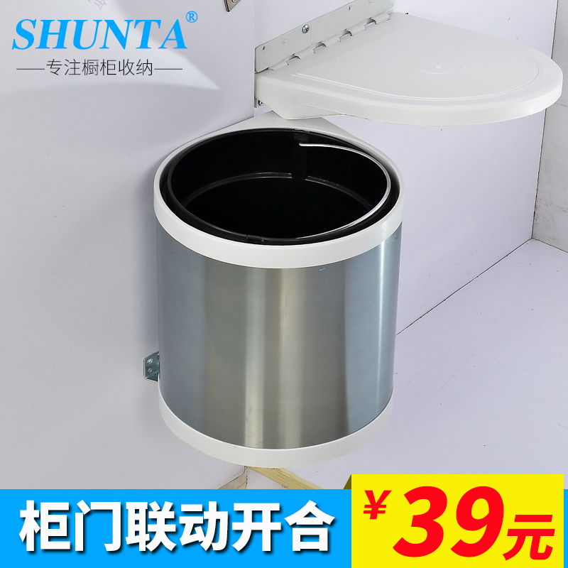 shun tower stainless steel kitchen builtin dustbin cabinet embedded with lid trash bin hide door hang doors