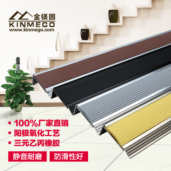 Gold Magnesium Solid Aluminum Stair Anti Slip Bar Rubber Step Staircase  Stepping Close Pressure Of The Anode Oxidation