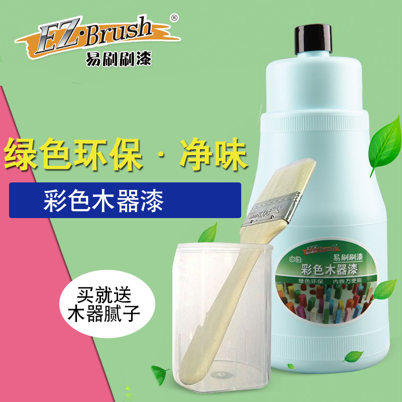 EZ·Brush彩色木器油水性彩色木器漆