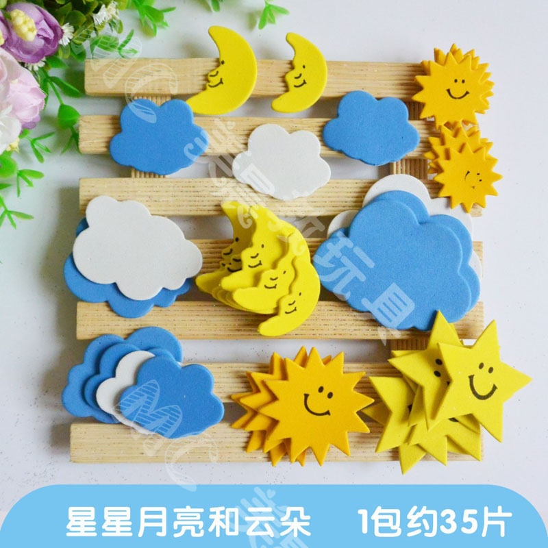 USD 5.09] Kindergarten Primary School class cultural wall stickers ...
