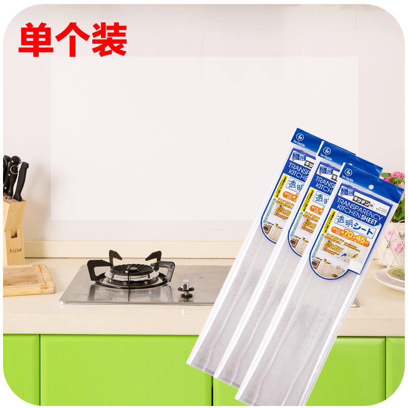 Домой домой кухня бумага прозрачный вытяжной станок масло наклейки масло дым керамическая плитка паста наклейки для стен самоклеящийся кухня тайвань фольга