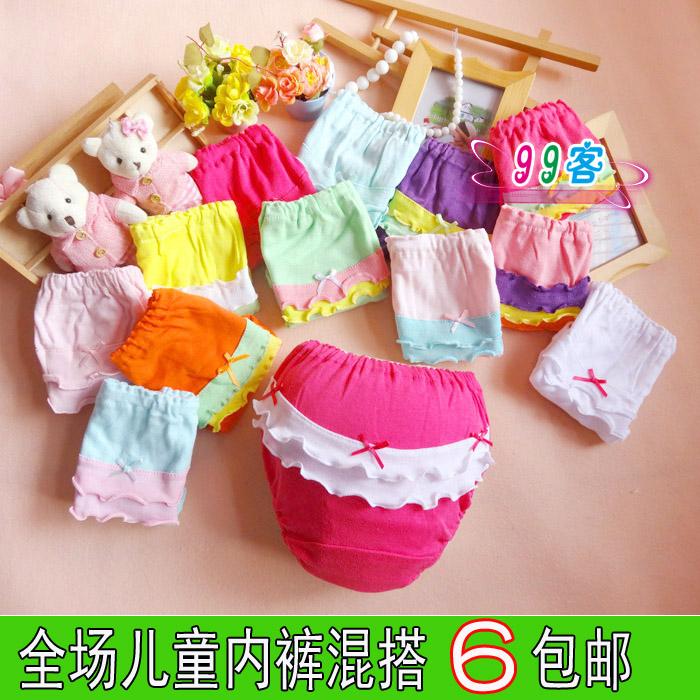 儿童女童内裤纯棉三角中大童宝宝短裤小孩面包裤全棉 3-4-5-8岁女