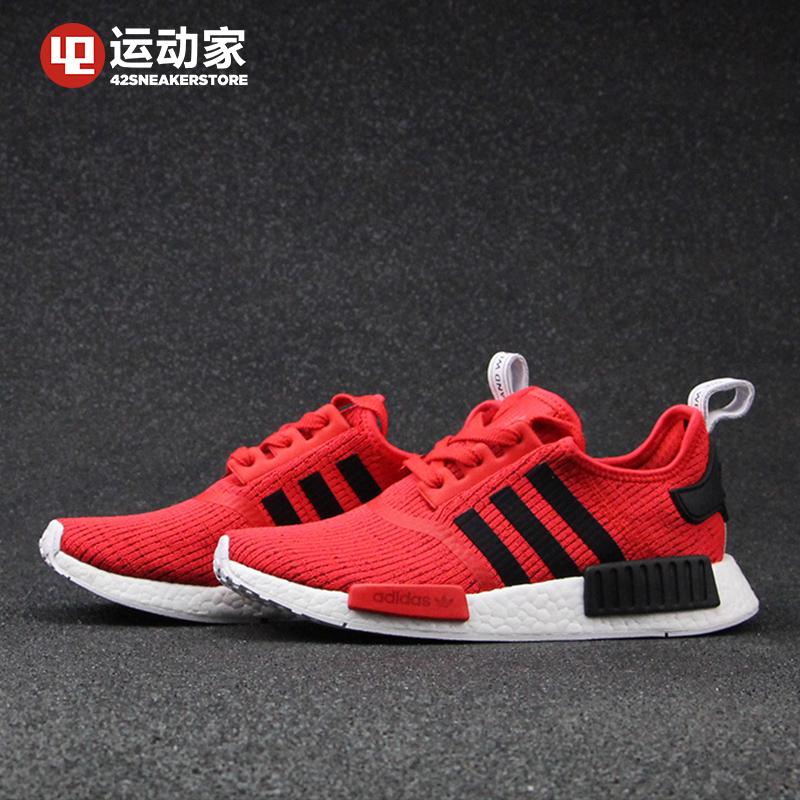 competitive price 33726 f58d2 42 sports] Adidas NMD R1 trend running shoes BB2885 BY2775 ...