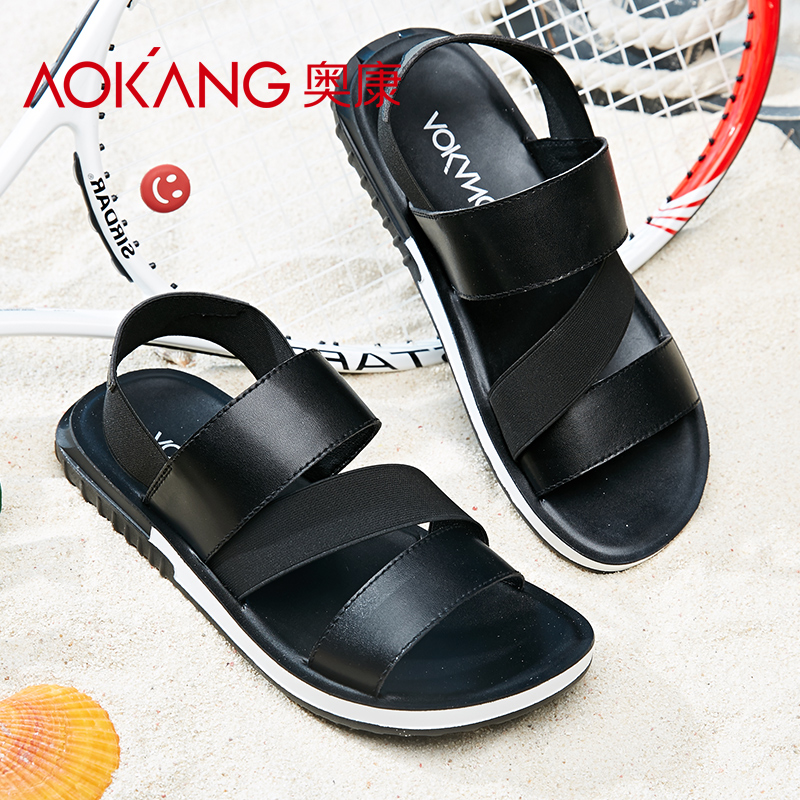 90d02659ff99 Aokang men s sandals casual men s sandals summer 2018 new beach shoes men  tide youth Korean version of the cool slippers