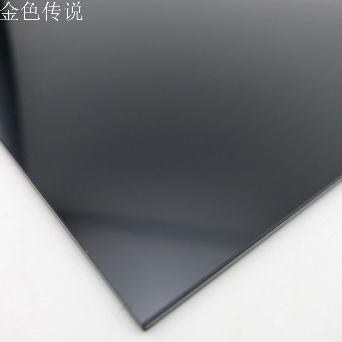 配件ABS板黑色v配件板diy模型制作材料建筑模型塑料