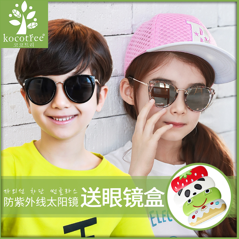 Usd 4121 Children Sunglasses 10 Year Old Personality 3 Baby