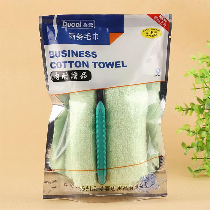 Khách sạn phòng khách sạn dùng một lần nguồn cung cấp bông tinh khiết kinh doanh khăn mặt dao cạo muối tắm - Rửa sạch / Chăm sóc vật tư